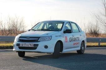 Lada Granta Sport обзавелась «Лайт»-версией. Цена — подарок: 749 тыс. р.