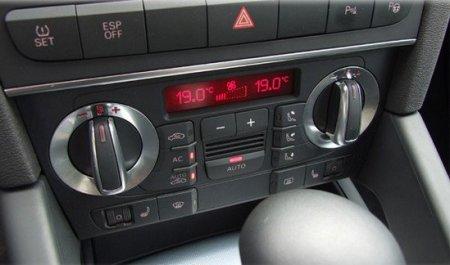 Пользование автоинвектором