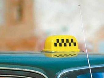В Кузбассе будут бороться с нелегальными таксистами с помощью социальной ре ...