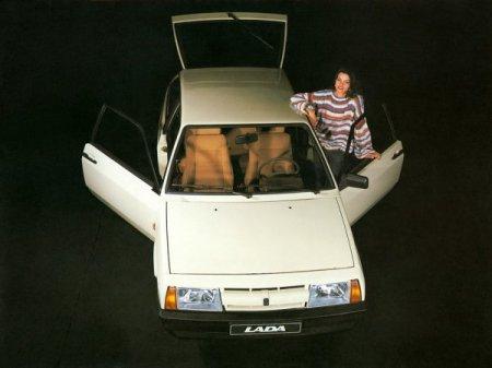Lada Samara. Некролог