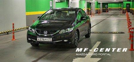 Mazda 3 игрушка