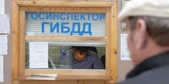 Регистрация по новым правилам: «транзитов» стало на 95% меньше